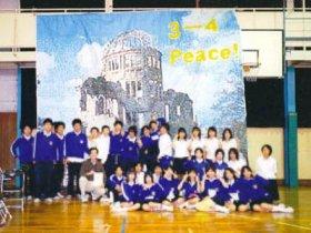 新栄 中学校