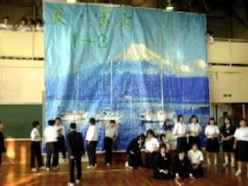 中学校 新栄